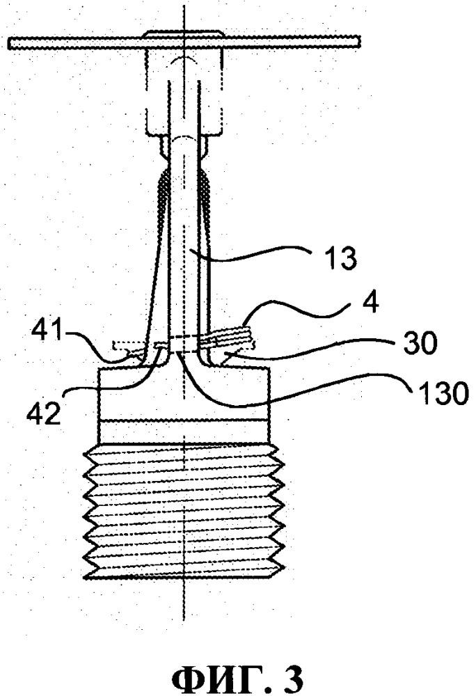 Спринклер, содержащий элемент, который удерживается на месте плавким элементом, и средства выброса, оказывающие на этот элемент выталкивающее воздействие