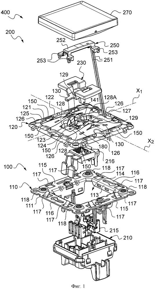 Кронштейн электрического устройства и электрическое устройство, содержащее такой кронштейн
