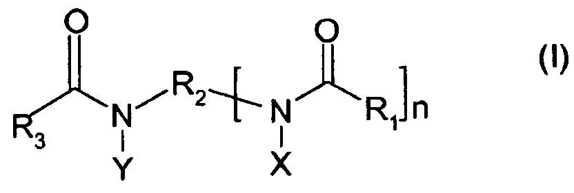 Водная косметическая композиция, содержащая алкилцеллюлозу, нелетучие масла, по меньшей мере один воск и по меньшей мере одно димерное поверхностно-активное вещество