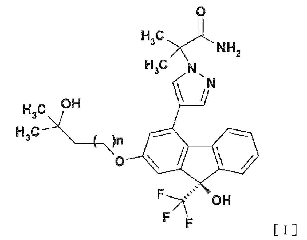 Пиразоламидное соединение и его применения в медицине
