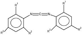 Способ получения масляных композиций с помощью определенных карбодиимидов