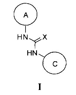 Бициклические соединения мочевины, тиомочевины, гуанидина и цианогуанидина, пригодные для лечения боли