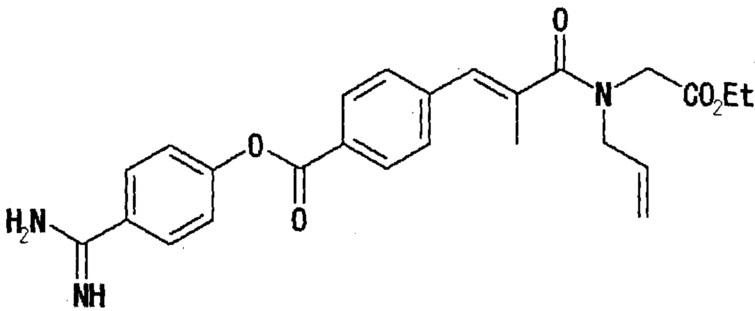 Производные эфира гетероарилкарбоновой кислоты