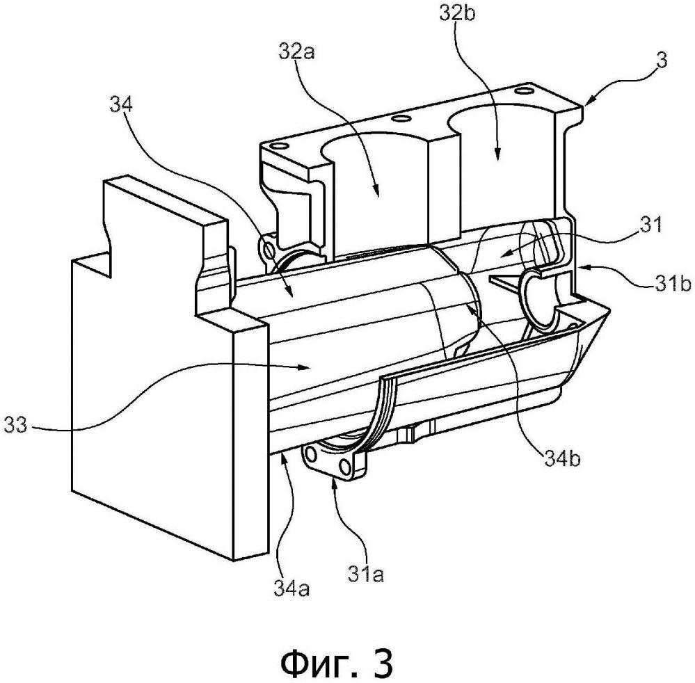 Картер для двигателя или компрессора