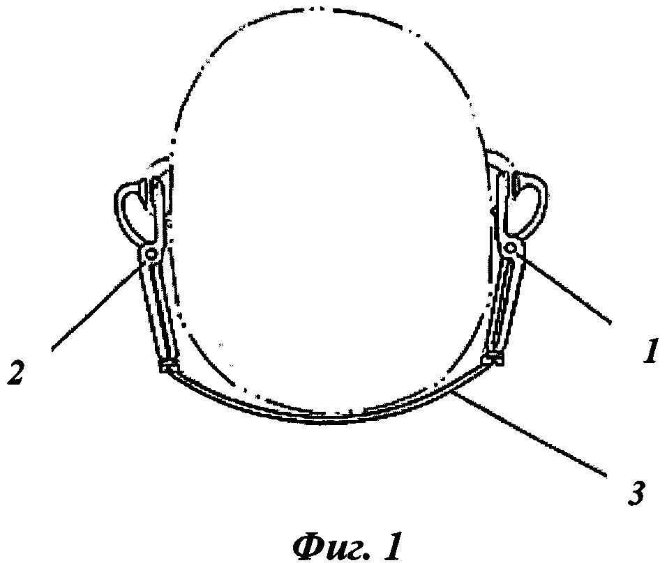 Устройство для корректировки оттопыренных частей ушных раковин