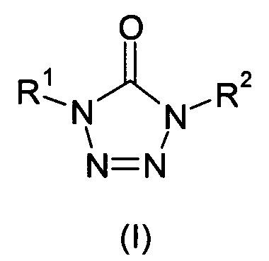 Новые производные тетразолона