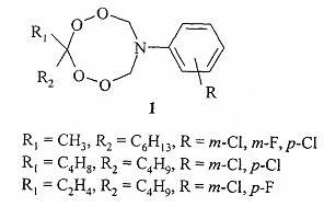 Способ получения 3,3-диалкил-7-арил-1,2,4,5,7-тетраоксазоканов