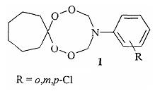 Способ получения 11-арил-8,9,13,14-тетраокса-11-азаспиро[6.7]тетрадеканов