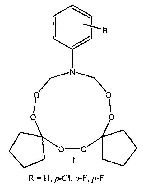 Способ получения 16-арил-6,7,13,14,18,19-гексаокса-16-азадиспиро[4.2.4.7]нонадеканов
