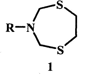 Способ получения n-циклоалкилзамещенных 1,5,3-дитиазепанов