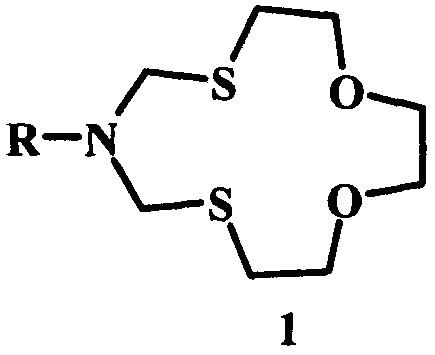 Способ получения 6-циклоалкил-1,11-диокса-4,8-дитиа-6-азациклотридеканов