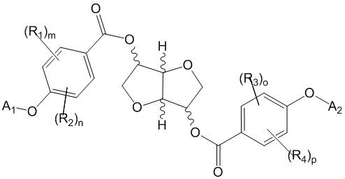 Маркировка, содержащая хиральный жидкокристаллический полимер и люминесцентное вещество