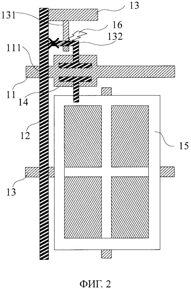 Жидкокристаллическое устройство отображения, жидкокристаллический дисплей и способ затемнения такого дисплея