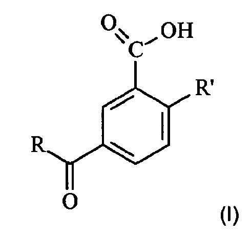 Косметическая композиция, содержащая комбинацию липофильного производного салициловой кислоты, антиперспирантной соли или комплекса алюминия и соли аминокислота-n,n-диуксусной кислоты