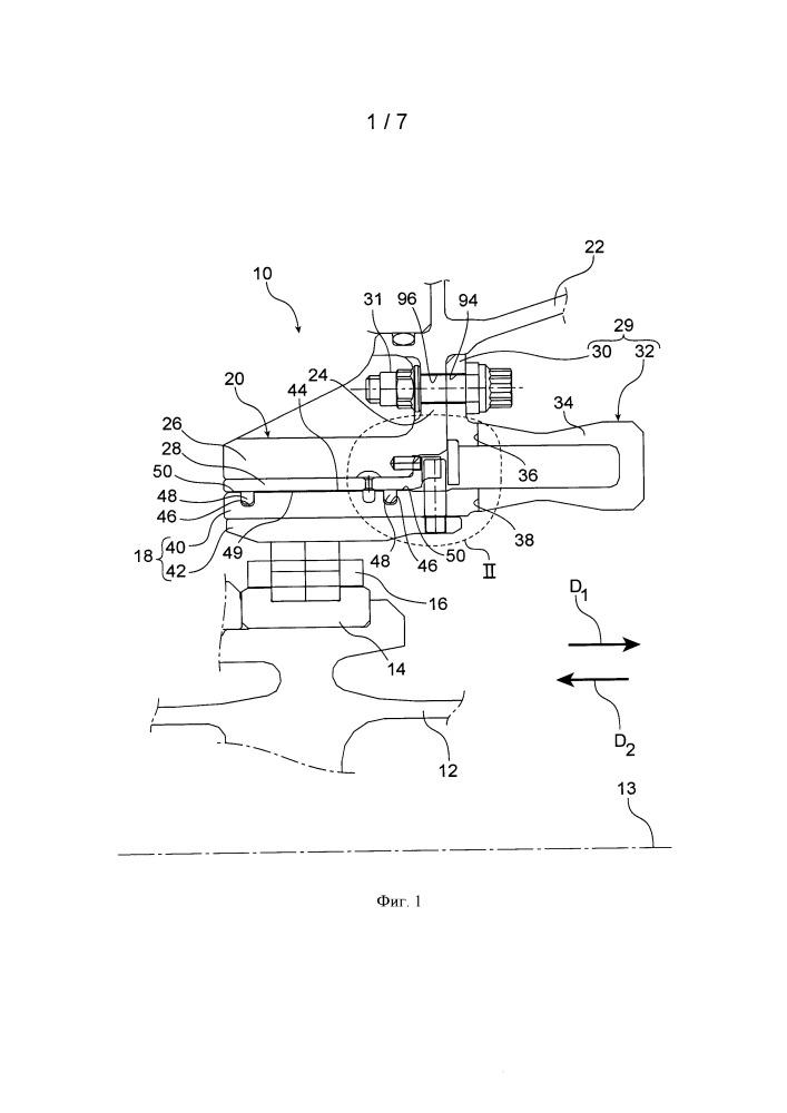 Устройство для центровки и направления во вращении вала газотурбинного двигателя, содержащее усовершенствованные средства удержания наружного кольца опорного подшипника