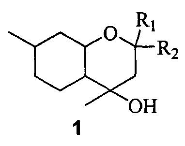 Замещенные октагидрохромены в качестве средства против вируса гриппа