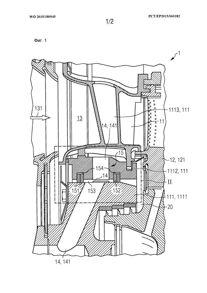 Турбомашина с уплотнением для разделения рабочей среды и охлаждающей среды турбомашины и применение турбомашины