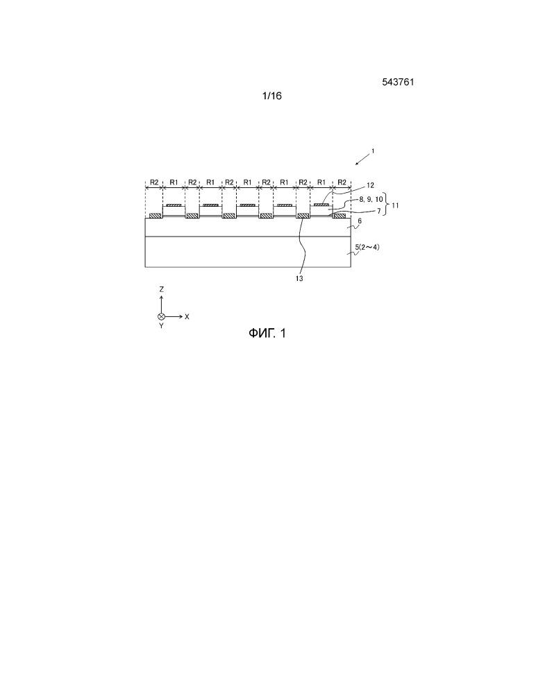 Излучающий ультрафиолетовый свет нитридный полупроводниковый элемент и излучающее ультрафиолетовый свет нитридное полупроводниковое устройство