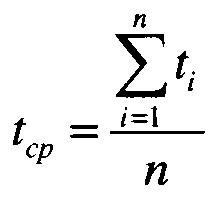 Способ повышения надежности гибридных и монолитных интегральных схем