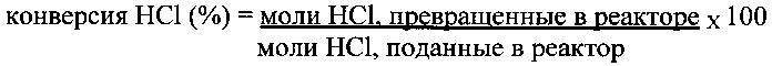 Катализатор для оксихлорирования этилена до 1,2-дихлорэтана