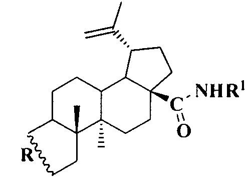 Тритерпеновые амиды лупанового типа с фрагментом 2-аминобутан-1-ола, проявляющие вирусингибирующую и вирулицидную активность