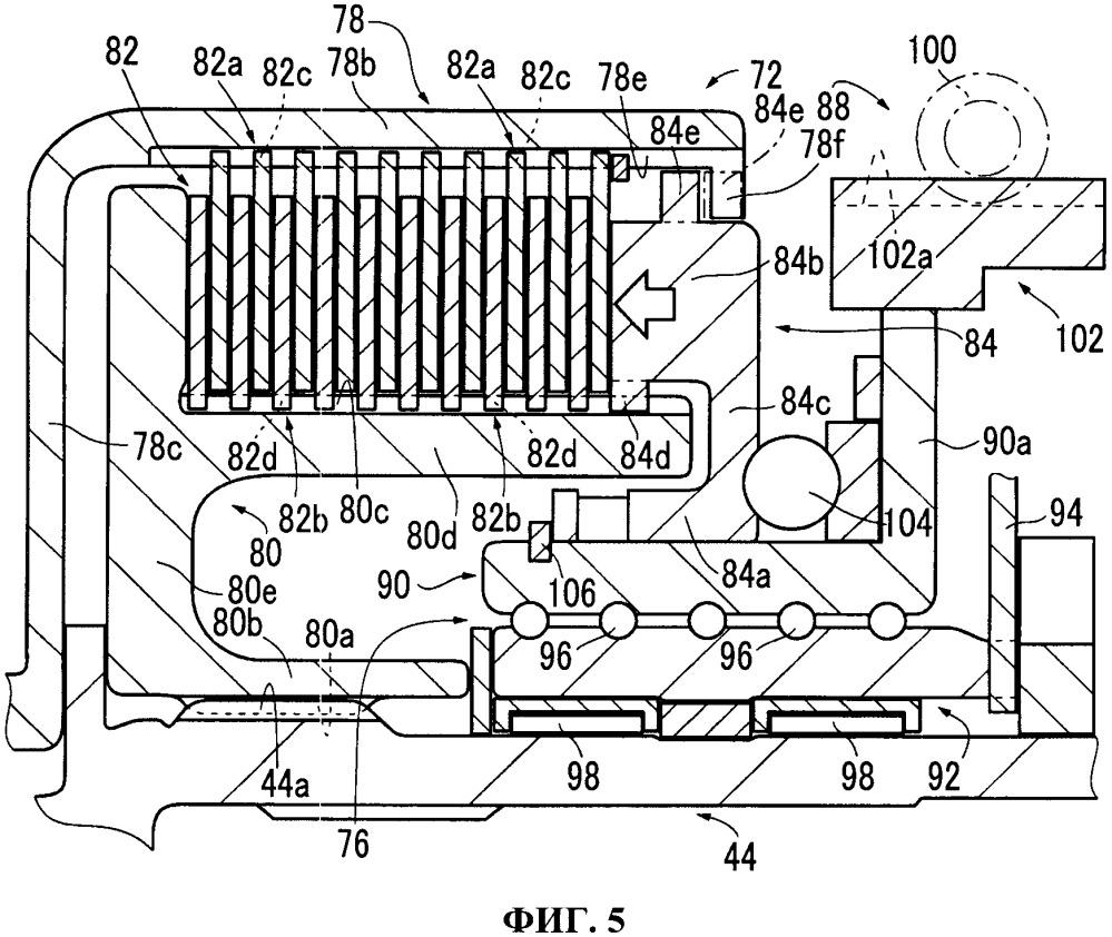 Ограничительное дифференциальное устройство для транспортного средства