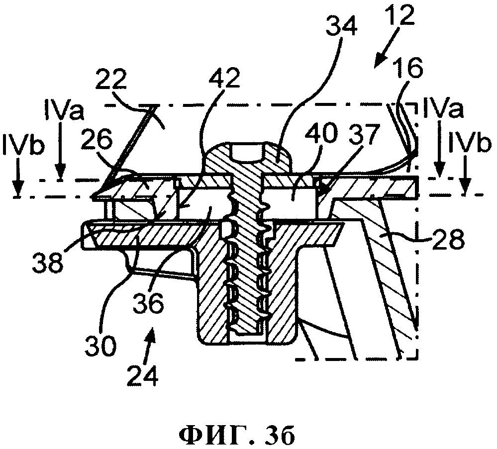 Крепежная конструкция облицовки радиатора и бампера на передней опоре автомобиля