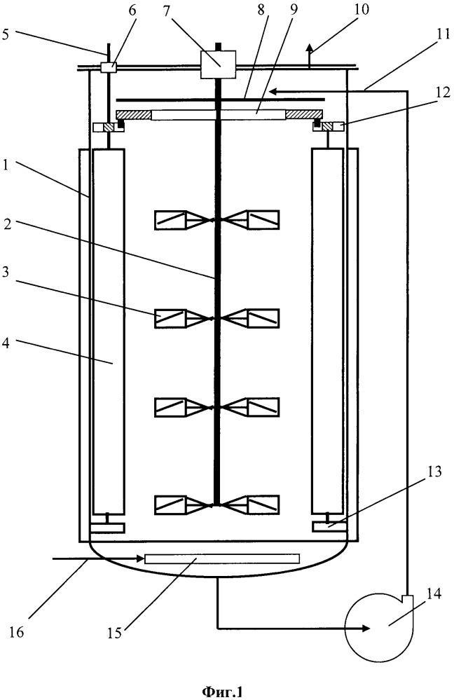 Биореактор для интенсивного процесса выращивания аэробных микроорганизмов