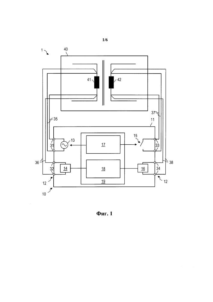 Устройство для испытания трансформатора и способ испытания трансформатора