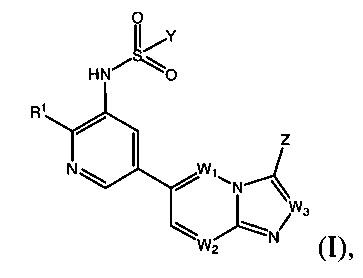 Гетероароматические соединения-модуляторы фосфоинозидит-3-киназы и способы применения