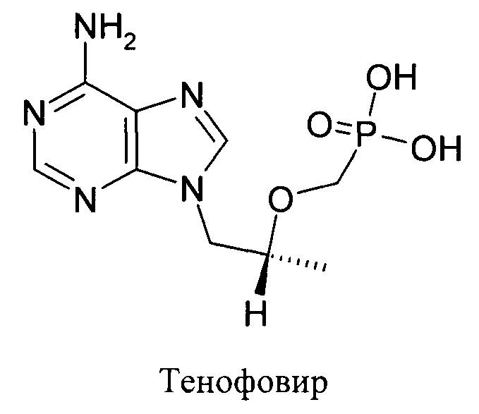 Изопропил n-[{ [(1r)-2-(6-амино-9h-пурин-9-ил)-1-метилэтокси]метил} (1,3-бензотиазол-6-ил-окси)фосфорил]-l-аланинат фумарат в качестве противовирусного препарата - пролекарства тенофовира