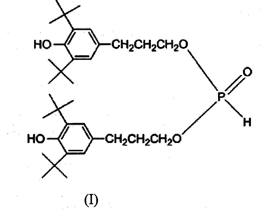 Новое химическое соединение бис(3,5-ди-трет-бутил-4-гидроксифенил)пропил)фосфонат