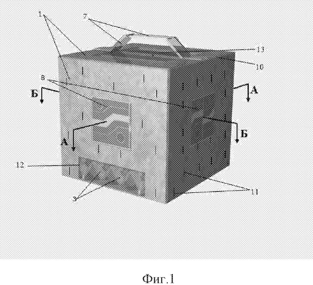 Упаковка с топливом