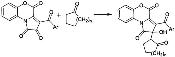Способ получения (r*)-3-ароил-2-гидрокси-2-((s*)-2-оксоциклоалкил)пирроло[1,2-a]хиноксалин-1,4(2h,5h)-дионов