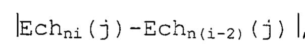Способ и устройство обнаружения электрической дуги