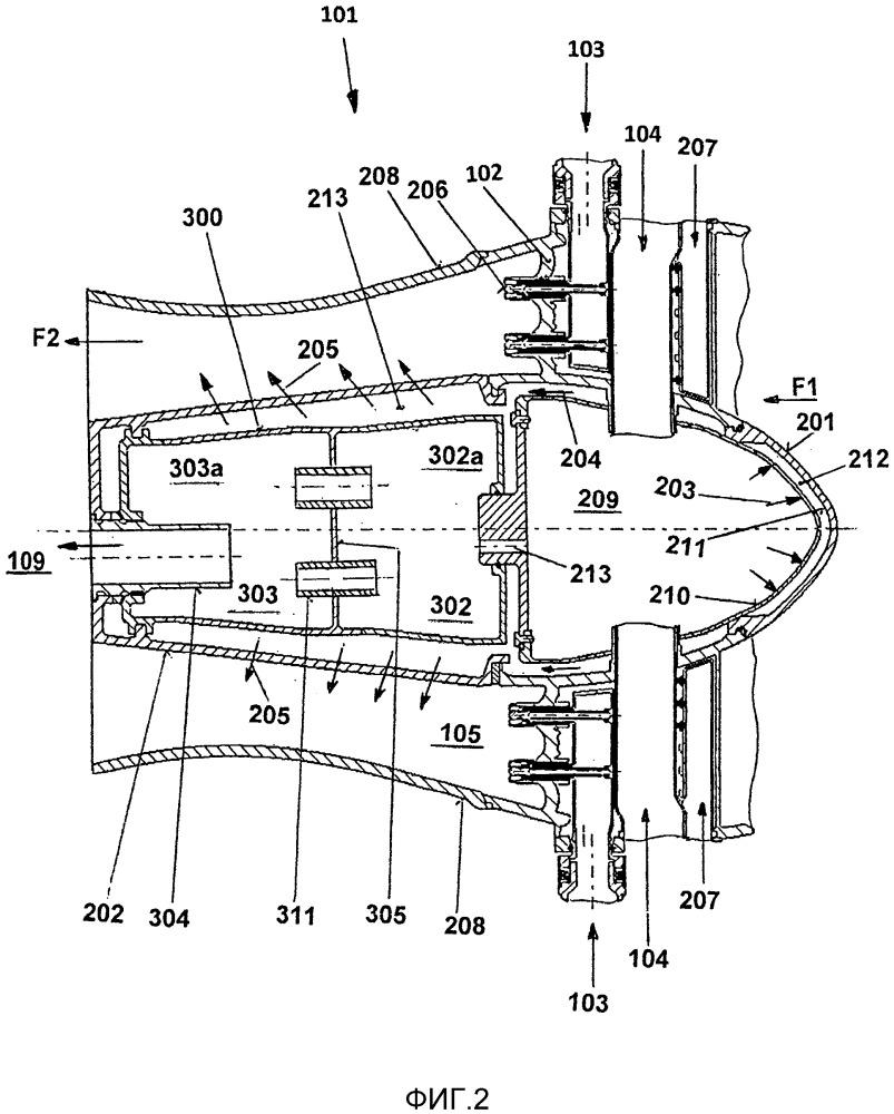 Горелочное устройство и способ работы горелочного устройства