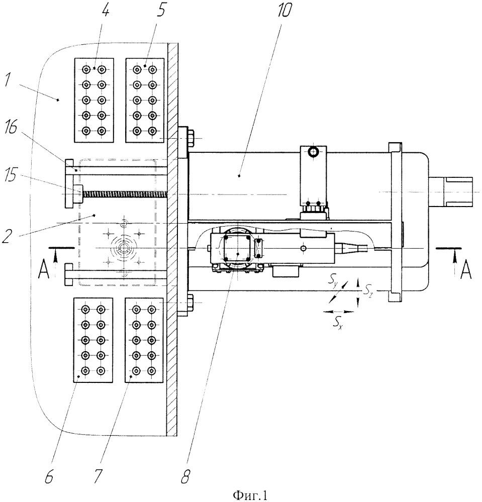 Установка герметизации закрытых радионуклидных источников ионизирующего излучения