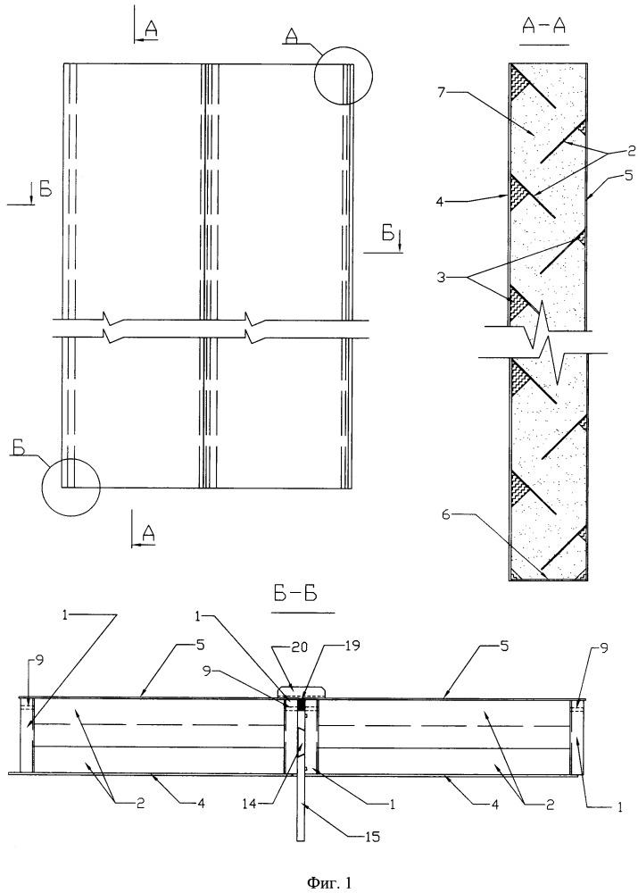 Стеновая панель и двухплоскостной клиновой стыковой механизм продольного соединения стеновых панелей