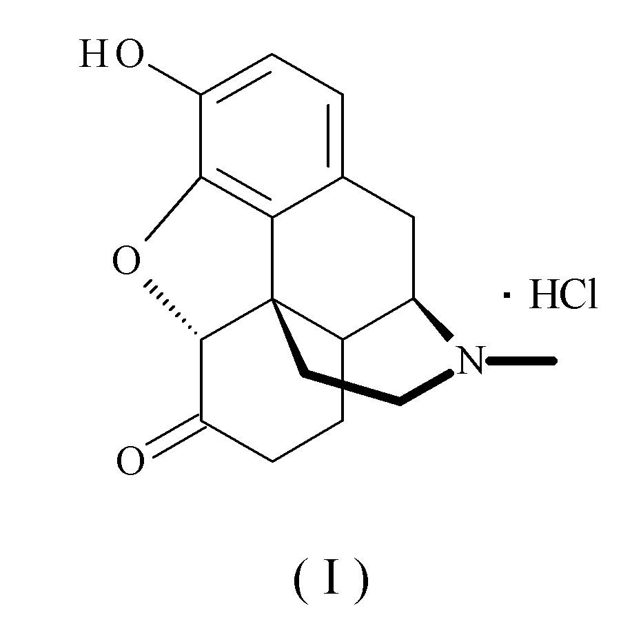 Пероральная фармацевтическая композиция замедленного высвобождения, содержащая гидрохлорид гидроморфона