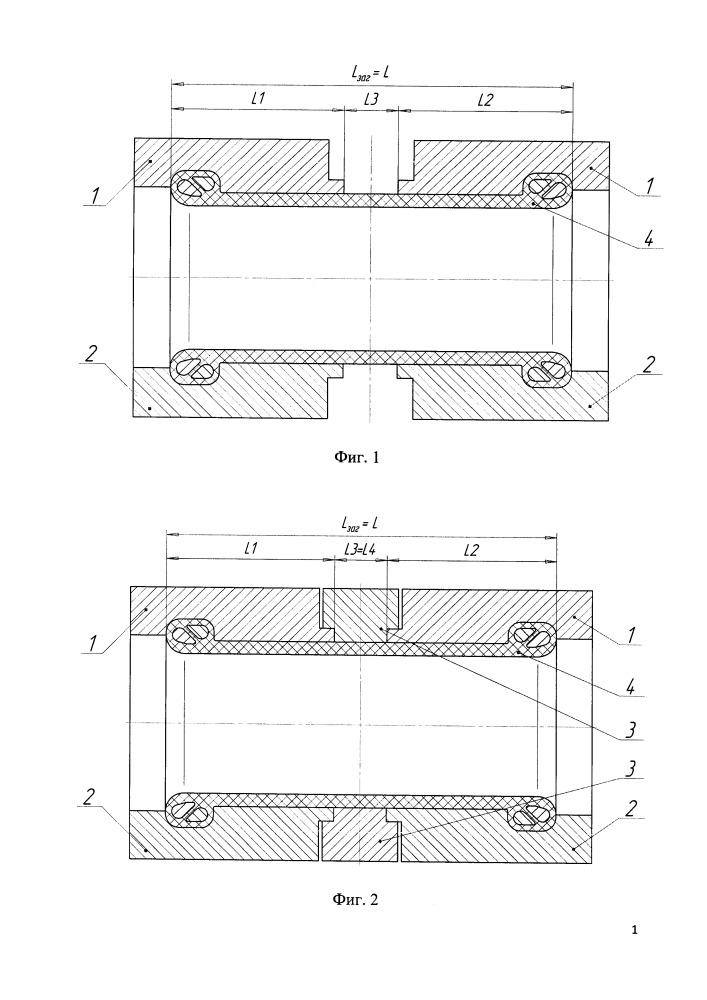 Пресс-форма для вулканизации резинокордных изделий