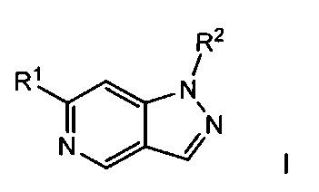 Соединения 5-азаиндазола и способы их применения