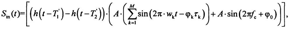 Пассивный антиколлизионный датчик температуры на поверхностных акустических волнах с частотно-временным кодовым отличием