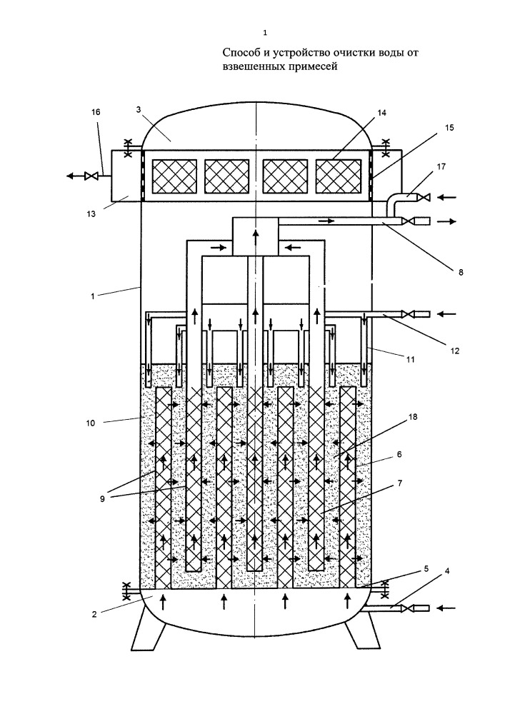 Способ и устройство очистки воды от взвешенных примесей
