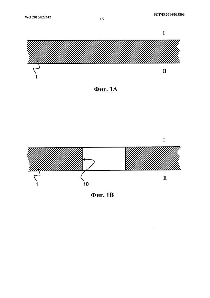Создание окна с областью линз в подложке защищенной от подделки бумаги