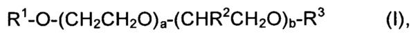 Применение модифицированных полиаспарагиновых кислот в средствах для мытья посуды