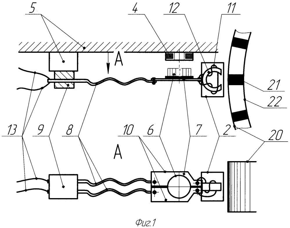 Способ определения местоположения диэлектрического промежутка в электропроводящем объекте и устройство для его осуществления