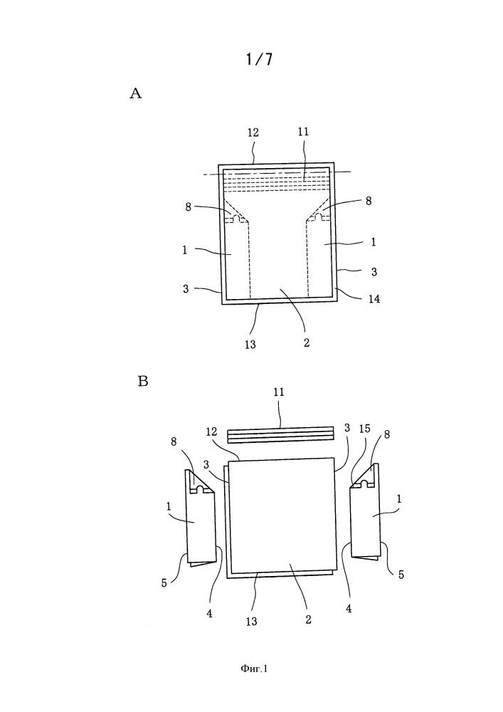 Пластиковый пакет и установка для изготовления пластиковых пакетов