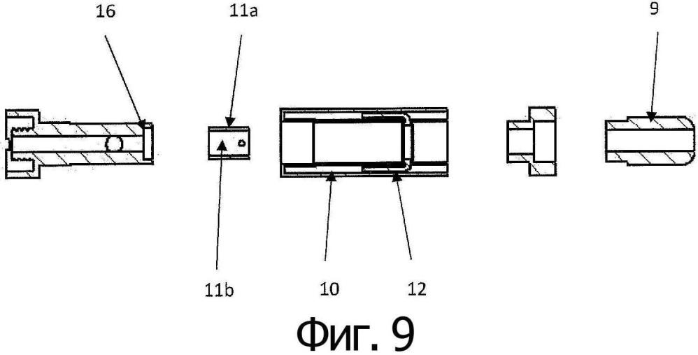 Электронное устройство для генерирования аэрозоля и способ генерирования аэрозоля