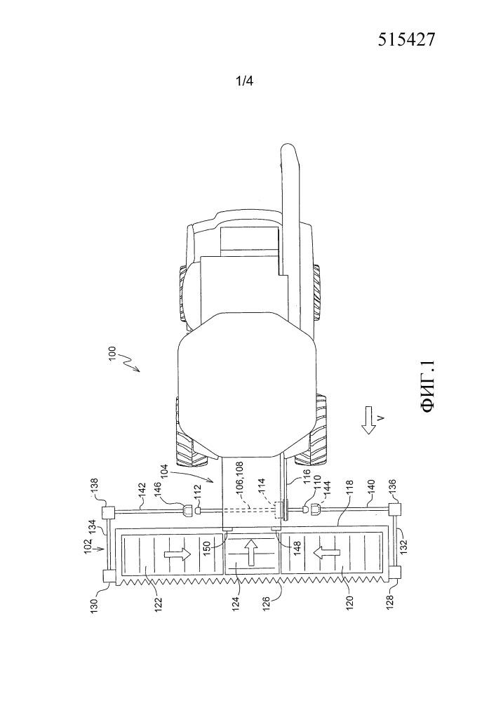 Двухсторонний выдвигаемый приводной вал для автоматического присоединения жатки