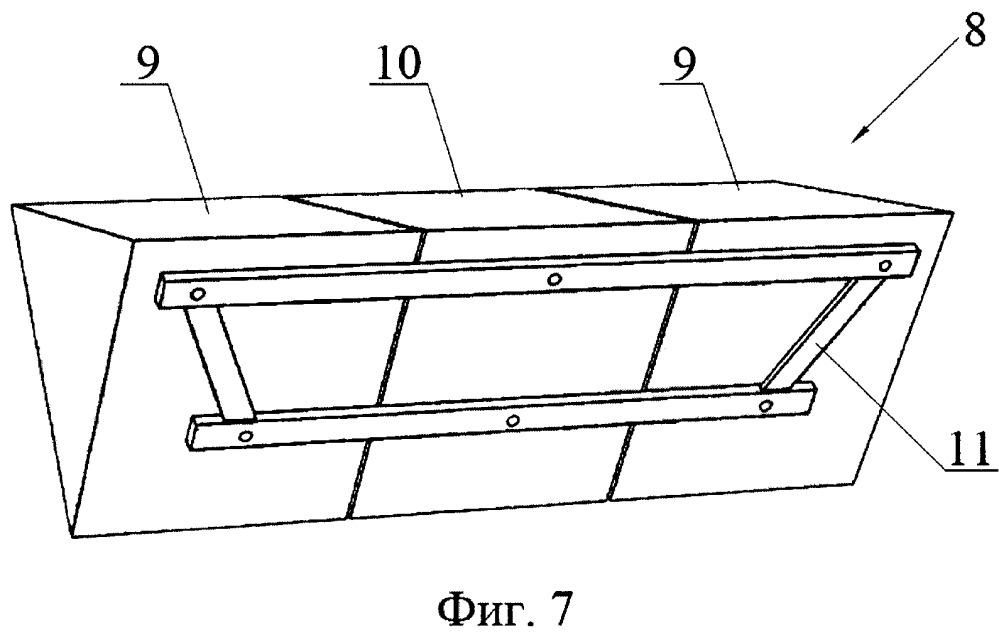Волновая энергетическая установка и ее плавучий рабочий орган